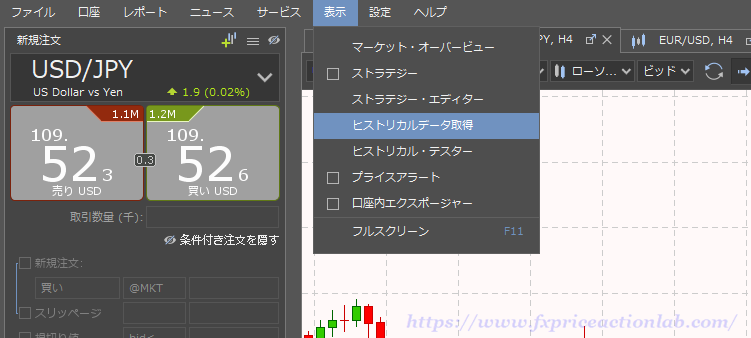JForexのツール画面左上