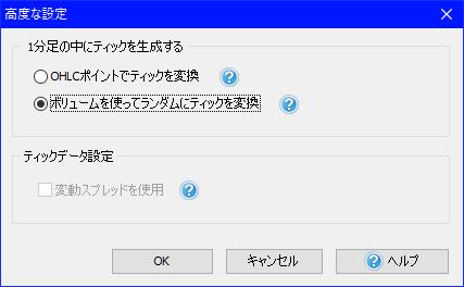 プロジェクト作成→テストクオリティ→高度な設定